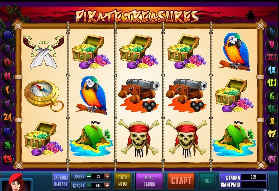 Бесплатно игры без игровые автоматы онлайн регистрации играть