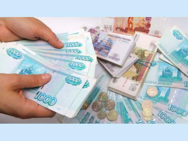 Взять деньги в долг казань срочно