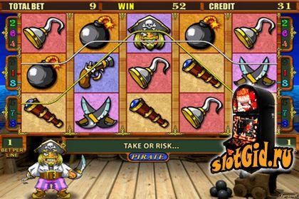 Игровые автоматы играть бесплатно чемпион
