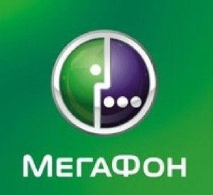 купить прямой номер Мегафон