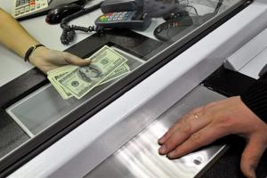 обменный курс в банках