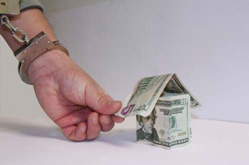 В Уфе чиновник осужден за мошенничество с имуществом