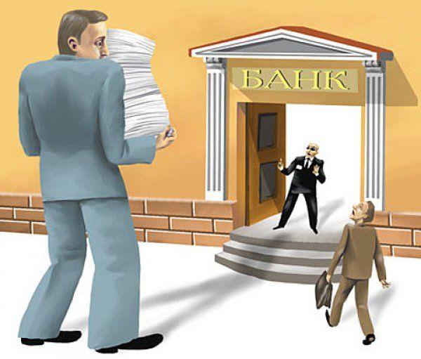 Укрсиббанк кредит наличными под залог недвижимости