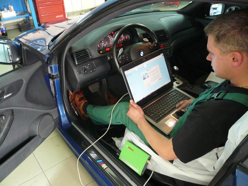 Как самому сделать свою авто диагностику
