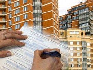 жилищная субсидия малоимущим