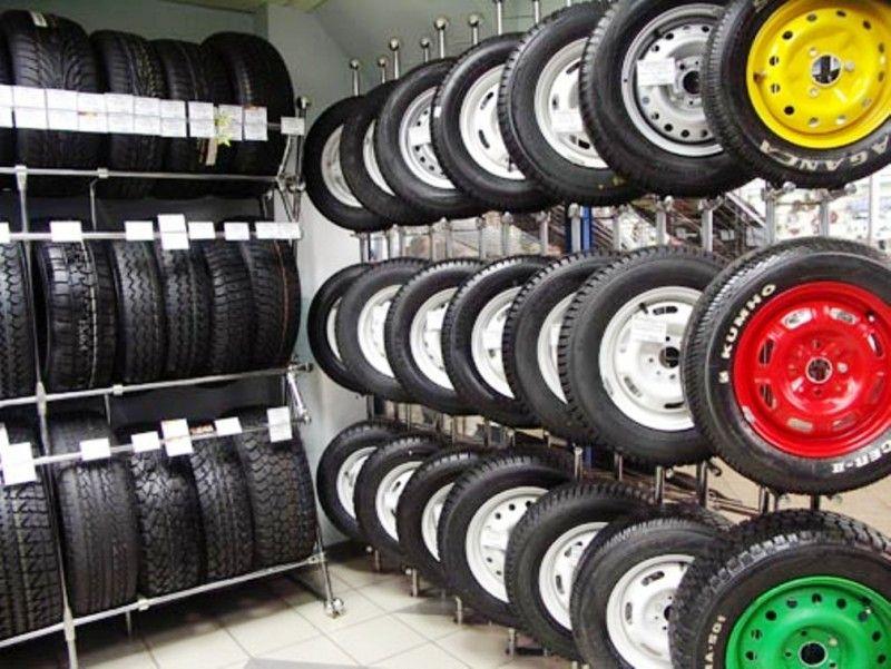 продажа авто дисков шины многофунциональный комплекс подходит