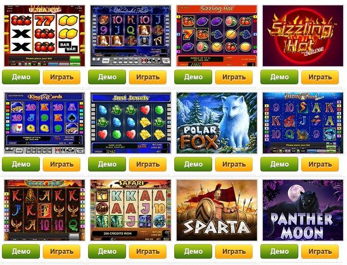 Игровые автоматы леприконсы бесплатно играть в игровые автоматы на мобильном