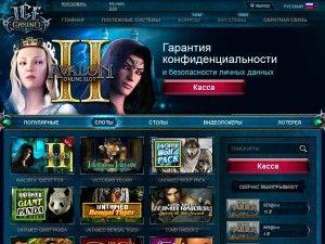 онлайн казино IceCasino