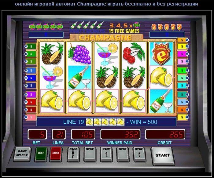 Игровые автоматы адмирал # dolphins скачать эмуляторы бесплатно играть в игровые автоматы бесплатно сейчас онлайн