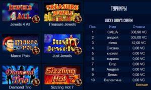 вулкан ставка казино