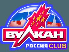 Вулкан Россия Класс