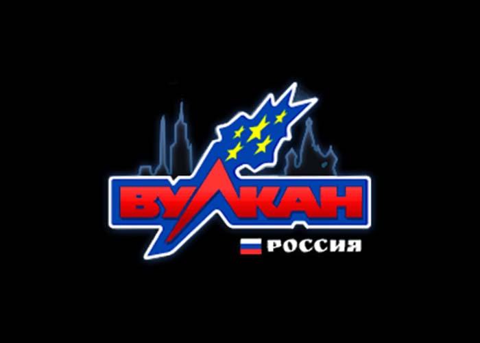 Игорный клуб Вулкан Россия