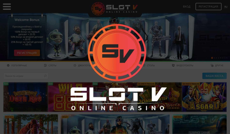 Slot V casino зеркало
