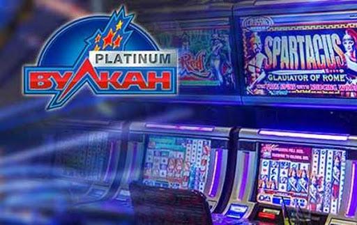 Сайт Вулкан казино