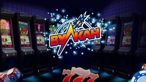 Играть в казино онлайн на тенге