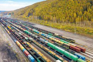 Железнодорожная торговая площадка